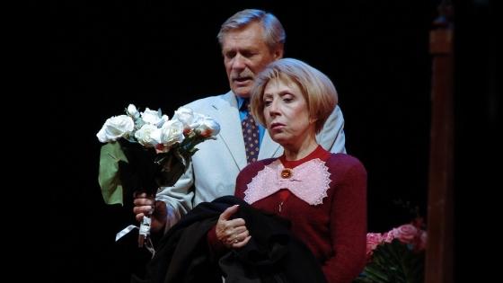 Театр: Старая дева