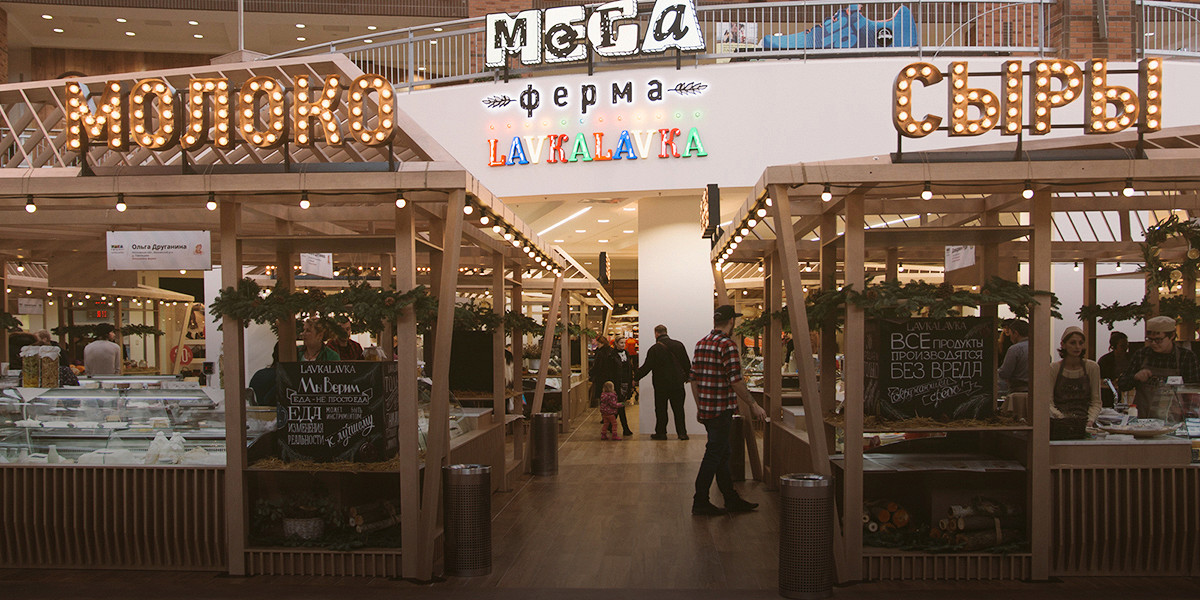 фермерский бизнес в москве