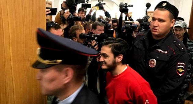 Суд оштрафовал участника акции 27 июля Раджабова