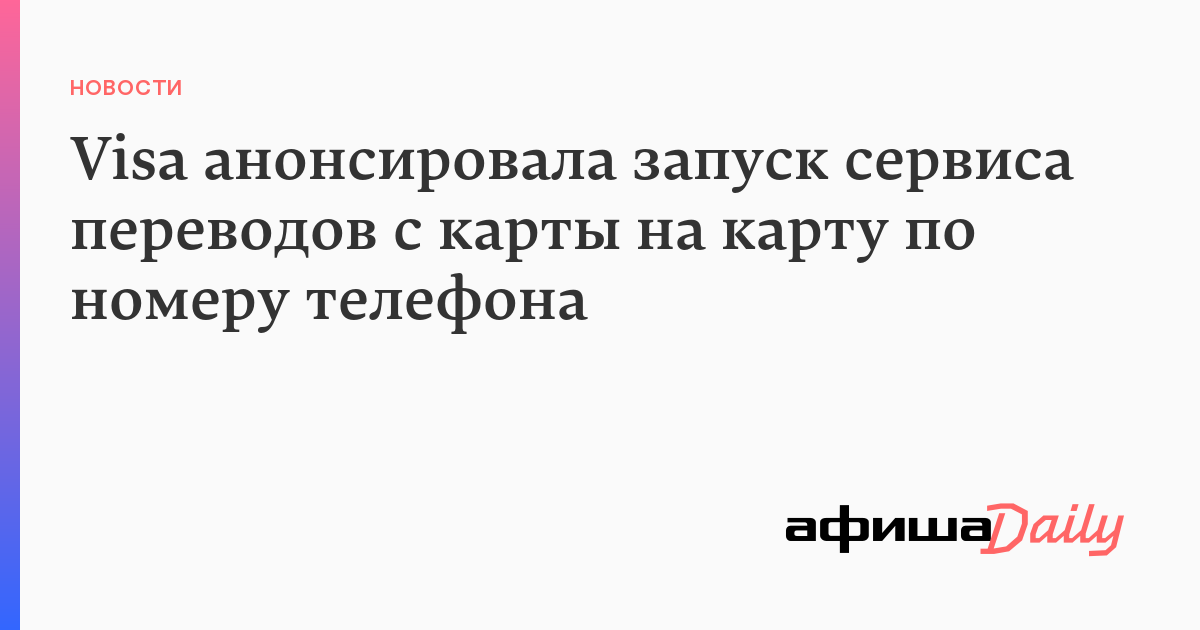хоум кредит привязать карту к телефону яндекс схема метро москва 2020