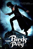 Хищные пташки