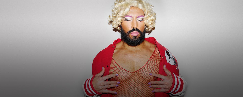 Мужик гей с бородой фото 310-730