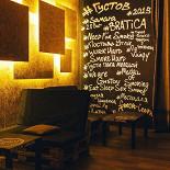 Ресторан Густов - фотография 2