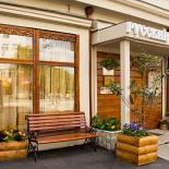 Ресторан Илья Муромец - фотография 3