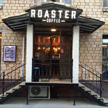 Ресторан Roaster Coffee - фотография 1