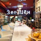Ресторан Sehr schön - фотография 1