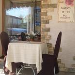 Ресторан Анаэль - фотография 6