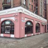 Ресторан Coffee Bean - фотография 1