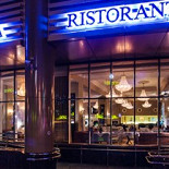 Ресторан La panorama - фотография 1