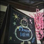 Ресторан Сакура - фотография 2