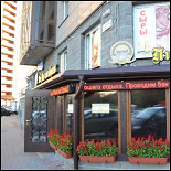 Ресторан Maß und Spass - фотография 1