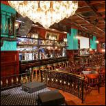 Ресторан Douglas - фотография 1