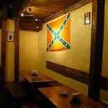 Ресторан Белфаст - фотография 1