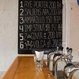 Ресторан Сосна и липа - фотография 1