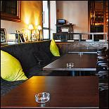 Ресторан Цурцум - фотография 1