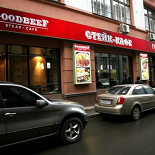 Ресторан Goodbeef - фотография 4