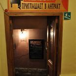 Ресторан Лабарданс - фотография 1