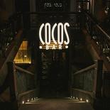 Ресторан Cocos - фотография 4