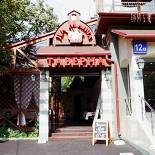 Ресторан Ла Манча - фотография 6