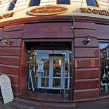 Ресторан Орлоффский хлеб - фотография 3