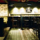 Ресторан Дикий Оскар - фотография 2