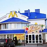 Ресторан Метрополь - фотография 1 - Ресторан Метрополь включает в себя три зала общей вместимостью до 250 персон.