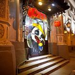 Ресторан Лапша панда - фотография 1