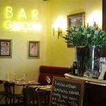 Ресторан Garçon - фотография 4