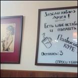 Ресторан Френд'с - фотография 1