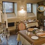 Ресторан Пеппино - фотография 1