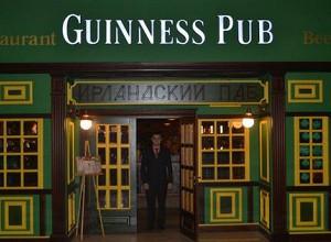Guinness Pub