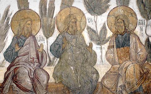 Евангелист, фиксер и басбой: кто это такие