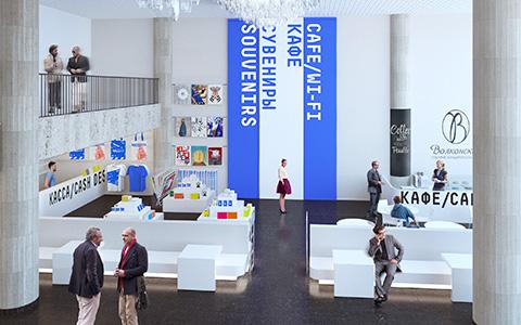 Как будет выглядеть обновленная Третьяковская галерея на Крымском Валу