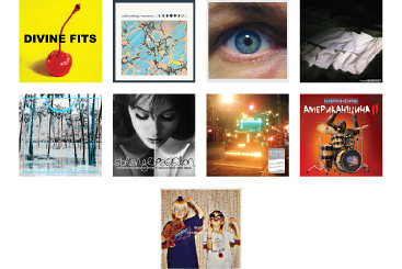 Four Tet, Карандаш, Deerhoof, Wild Nothing, Divine Fits и другие