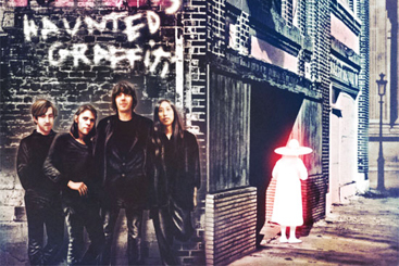 Ariel Pink's Haunted Graffiti — «Before Today»