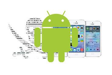 Новый айфон покажут 10 сентября, новый айпэд тоже скоро, Android всех рвет, антипиратский закон могут расширить и углубить