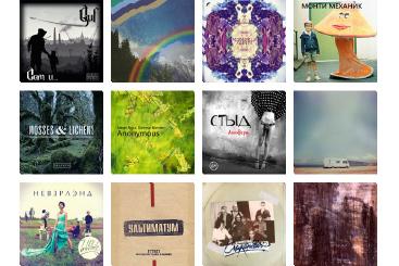 Keta, Гуф, Бабангида, «П.Т.В.П.», Алексей Айги, InWhite и другие новые русские альбомы