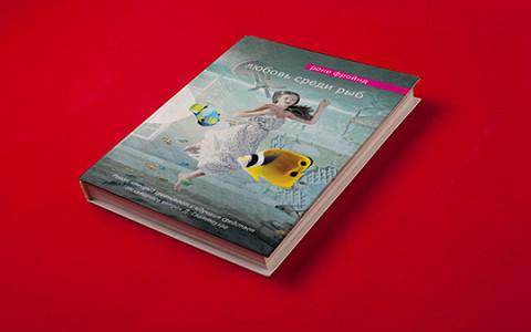 Краткая история США, пляжный немецкий бестселлер, новый Свечин