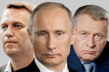 Путин и другие российские политики глазами подростков