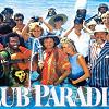 Клуб «Рай» (Club Paradise)