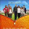 Любовный переплет (The Oranges)