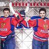 Формула хоккея