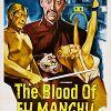 Кровь Фу Манчу (The Blood of Fu Manchu)