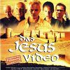 Охотники за реликвией  (Das Jesus Video)