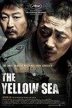 Желтое море / Hwanghae