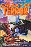 Галактический террор / Galaxy of Terror