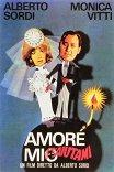 Любовь моя, помоги мне / Amore mio aiutami