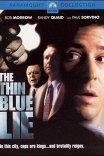 Тонкая ложь / The Thin Blue Lie