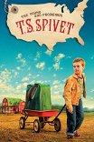 Невероятное путешествие мистера Спивета / The Young and Prodigious T.S. Spivet