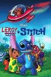 Лерой и Стич / Leroy & Stitch